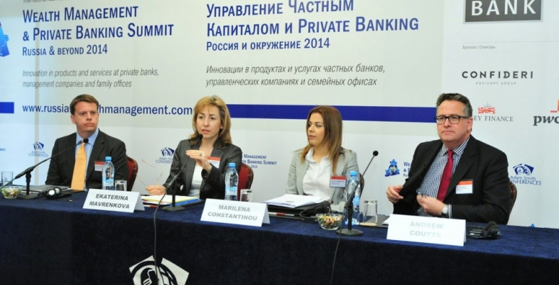 5th International Conference: Wealth Management & Private Banking Summit...